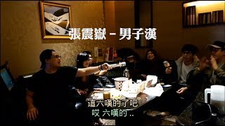 Lng唱歌  6tan - 男子漢 1/19
