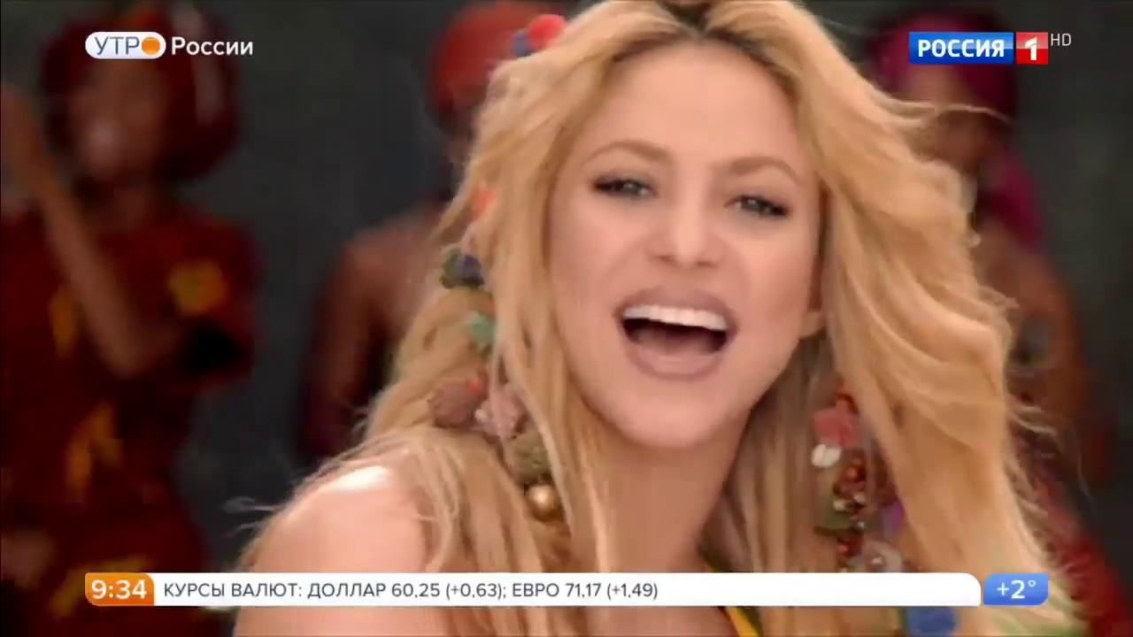 Shakira (Шакира) - личная жизнь,фото,биография,вес,рост ...