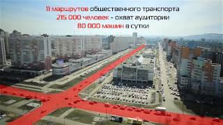 Медиа Экспресс реклама светодиодного экрана на ТПЦ