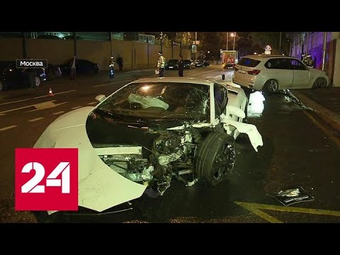 ДТП с Lamborghini: кто был в элитной иномарке? - Россия 24