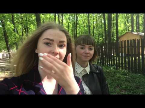 новомосковск знакомства