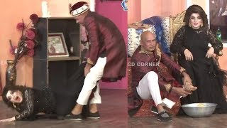 Paani | Akram Udas | Naseem Vicky - New Stage Drama Clip 2019