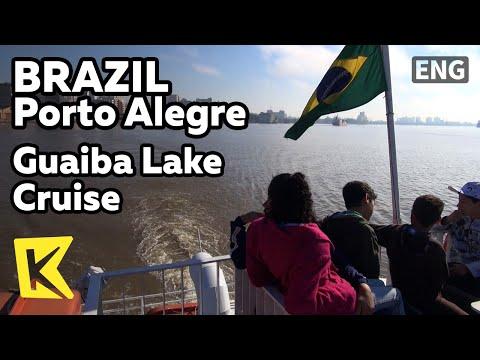 【K】Brazil Travel-Porto Alegre[브라질 여행-포르투알레그리]과이바 호수, 유람선 투어/Guaiba Lake Cruise/Tour/Harbor/Port