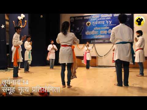 Dance at Tooryanaad'15