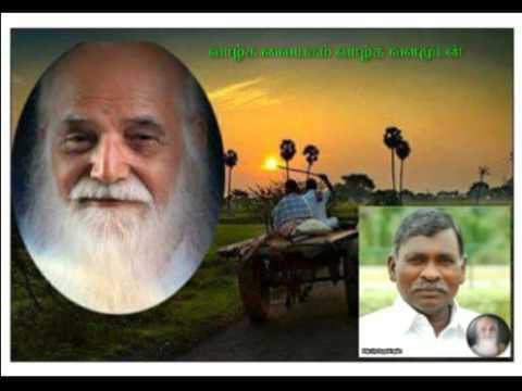 vethathiriyan vetha subbiah -  (aim of wcsc)