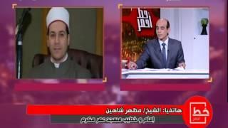 مظهر شاهين عن مساندة أبو تريكة: «أمة ضحكت من جهلها الأمم».. فيديو