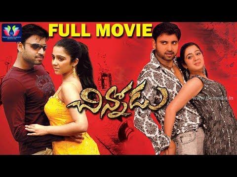 chinnodu-telugu-full-movie-|-sumanth-|-charmy-kaur-|-ramana-gogula-|-telugu-full-screen