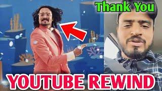Indian YouTubers In YouTube Rewind 2018 - BB Ki Vines | Amit Bhadana Achievement | Logan PewDiePie |