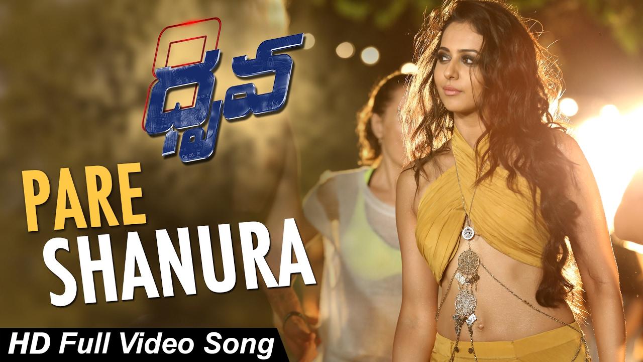 Pareshanura full video song dhruva movie ram charan rakul preet aravind - 1 2