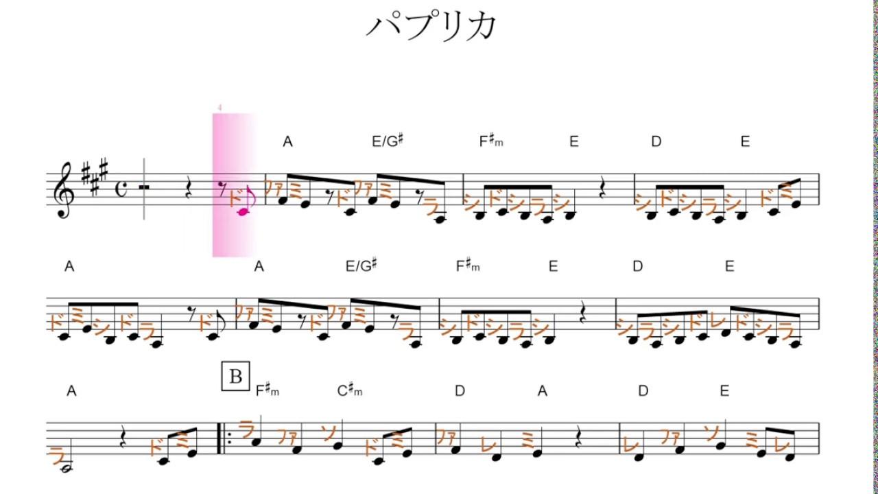 <NHK>2020応援ソング「パプリカ」原曲key\u003dA/ドレミで歌う楽譜【コード付き】