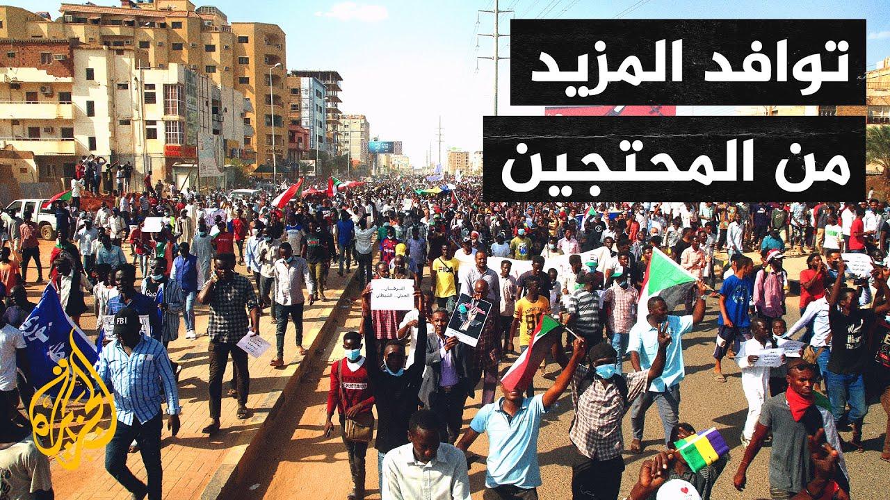 عاجل  توافد المزيد من المحتجين إلى شوارع الخرطوم وإغلاق لطرق الرئيسية  - نشر قبل 4 ساعة