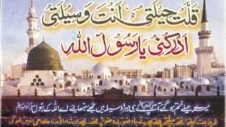 109 Surah al-Kaafirun {Makki} 1 Section, 6 Verses - Kanzul Iman {Urdu translation}
