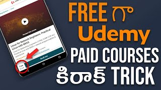 Udemy Courses For Free In Telugu: How To Get Udemy Coupon Codes In Telugu