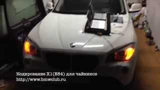 видео Основные датчики автосигнализации, открытия дверей, удара, движения