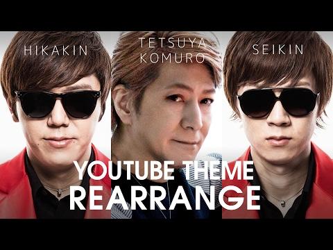 YouTubeテーマソング -Tetsuya Komuro Rearrange-