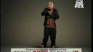 Смотреть клип Доминик Джокер - Бомба Бит