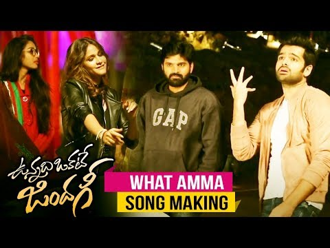 What Amma Song Making Video | Vunnadhi Okate Zindagi Movie | Ram | Anupama | Lavanya | DSP