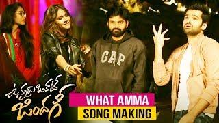 What Amma Song Making   Vunnadhi Okate Zindagi Movie   Ram   Anupama   Lavanya   DSP