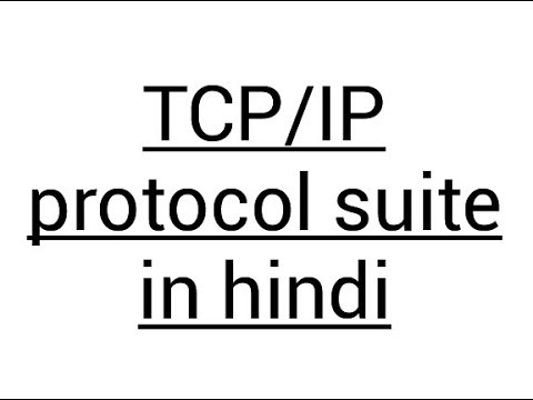 Tcp/ip protocol suite in hindi