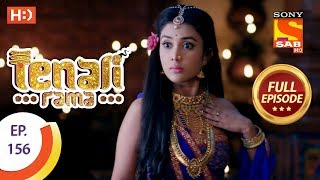 Tenali Rama - Ep 156 - Full Episode - 9th February, 2018