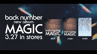 back number – new album「MAGIC」3.27 in stores