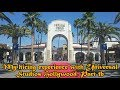 My hiring experience with Universal Studios Hollywood, Part 1b