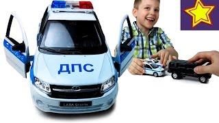 Машинки Welly Полицейская Лада ДПС В погоне за нарушителем! Welly toys cars