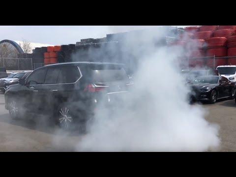 Smoke Screen System