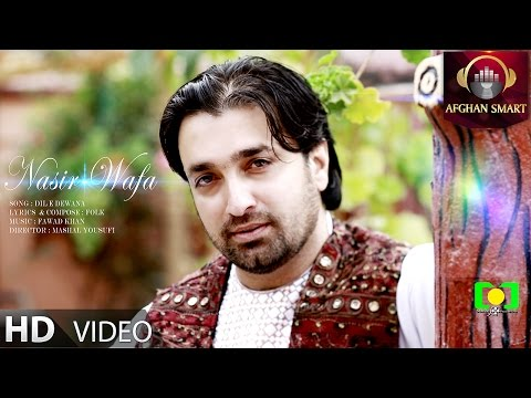 Nasir Wafa - Dil E Dewana OFFICIAL VIDEO HD