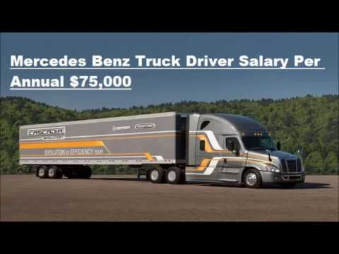 Landstar mercedes benz truck driver good salary in usa for Mercedes benz employee salary
