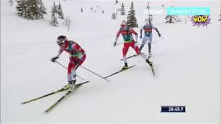 Лыжные гонки Ски Тур ЖЕНЩИНЫ 34 КМ МАСС СТАРТ СВОБОДНЫЙ СТИЛЬ