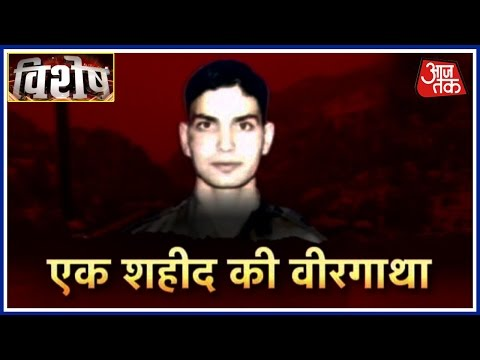 Vishesh: Army Officer Ummer Fayaz Killed By Militants In Kashmir, Laid To Rest