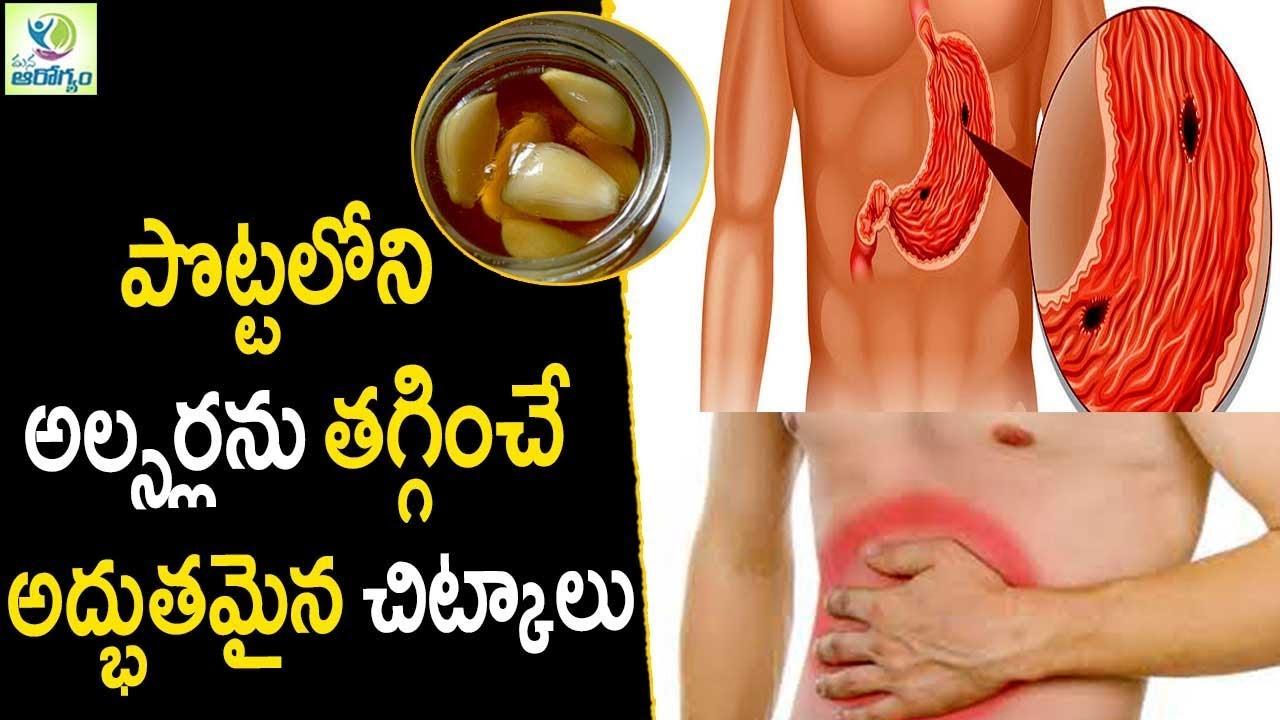 Mana Natural Health