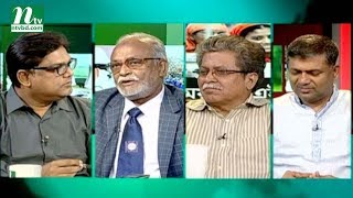 Ei Somoy | EP 2684 | এই সময় | Talk Show | News & Current Affairs