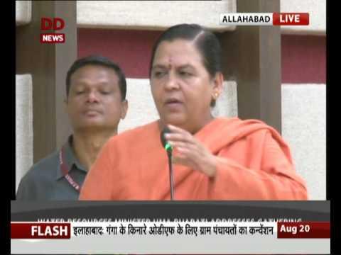 Union Minister Uma Bharti addresses Swachhta Mission Prog under Namami Gange