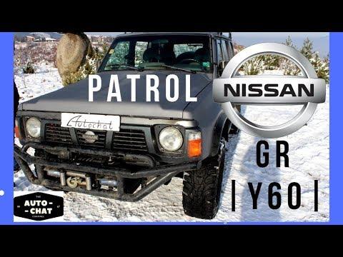 Nissan Patrol GR I(Y60) - Винаги готов