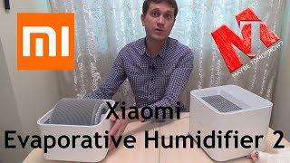 Розпакування і самий повний огляд! Smartmi Xiaomi Evaporative Humidifier 2!