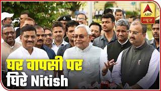 Now, BJP Leader Pressurizes Nitish Kumar To Fetch Kota Students   ABP News
