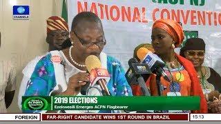 Ezekwesili, Mailafia, Yagbagi Join Presidential Race