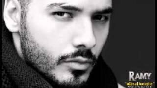 جديد |  رامي عياش - غمرني تعيش | النسخة الاصلية