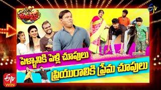 Extra Jabardasth | 17th September 2021 | Full Episode | Sudigaali Sudheer, Rashmi, Immanuel | ETV