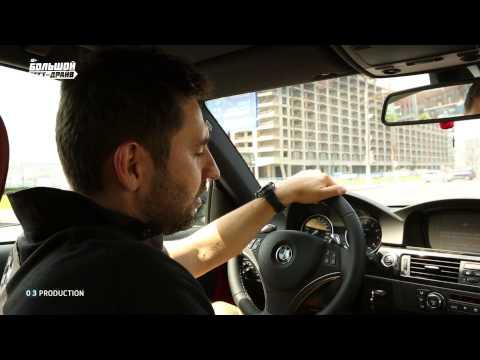 BMW 3 Series Coupe - Большой тест-драйв (б/у) / Big Test Drive