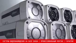 видео Монтаж скуд - установка в СпБ с гарантией. Лучшая цена СКУД