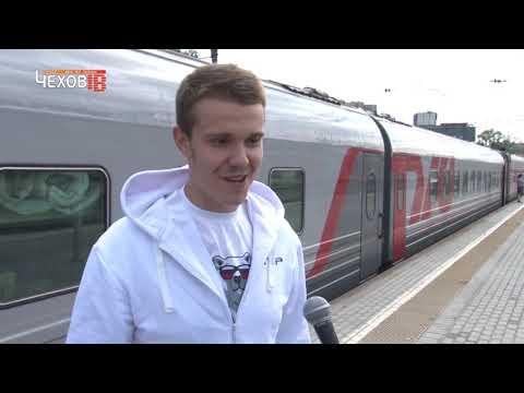 Молодежь и руководители МГЕР встретили на Ярославском вокзале добровольцев, работающих в Иркутской