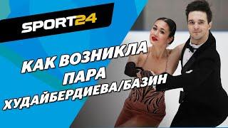 Отношения с экс партнерами мемы хейтеры Новая пара Худайбердиева Базин