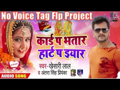 flp-project-2019-|-bhale-crad-pe-naam-bhatar-ke-ba-|-khesari-lal-yadav-|-dj-honey-babu