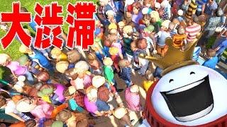 人が多すぎて前に進めない鬼畜遊園地 - Planet Coaster 実況プレイ thumbnail