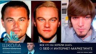 Продвижение сайтов в Яндекс, Google, Mail(