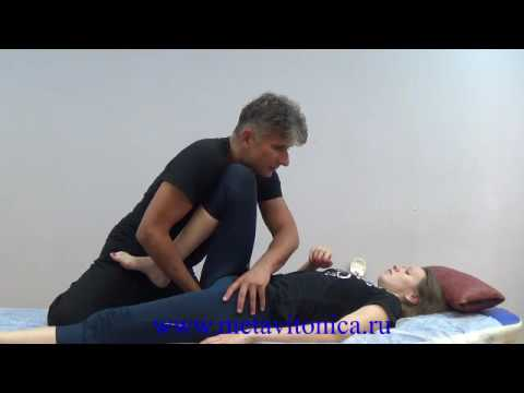 Метавитоника: Лобковый симфиз  Артикуляционная техника лежа