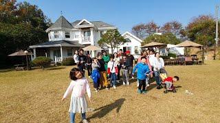 USEL 가족모임 2019.11.2 in 홍성군 레스트…